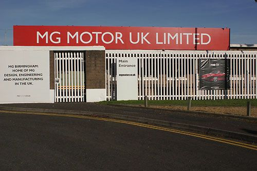 Mg_motor_uk_limited_s