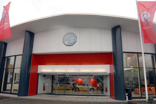Mg_motor_uks_visitor_centre