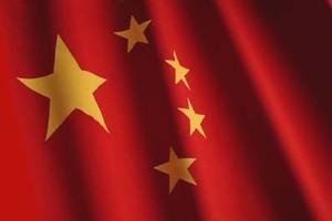 Redchinaflagmediumresized